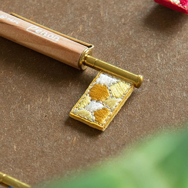 PenonフラッグペンS 結晶/Yellow